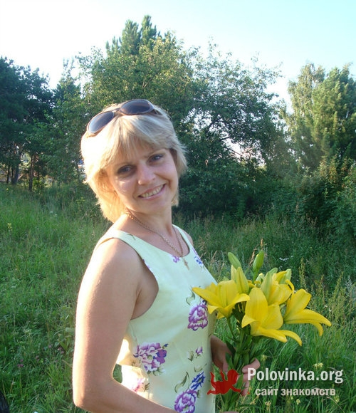 Сайт знакомств белорецк